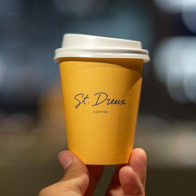 Kent Street Fare (Sydney CBD) - Dine, Shop, Earn