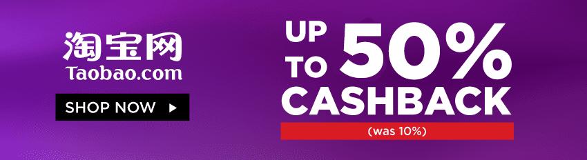 Taobao: Up to 40% Cashback
