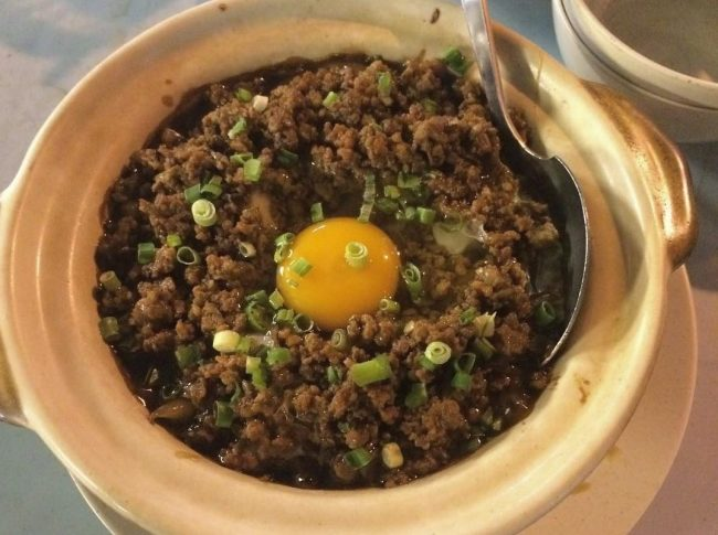 Restoran Han Kee