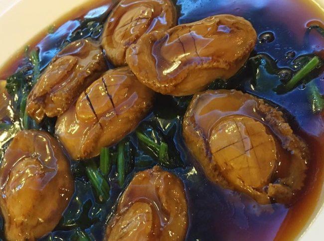 Ban Heng Abalone