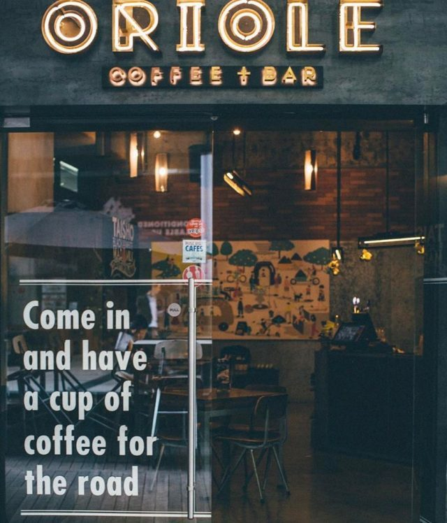 happy hour deals oriole coffee and bar