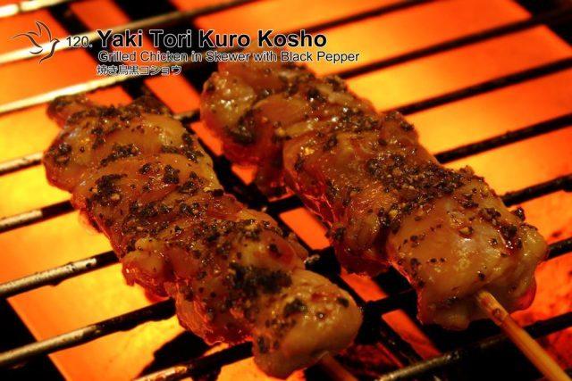 Shin Minori Grilled Chicken