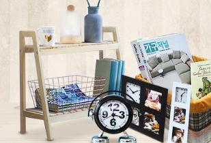 e-Houseware: Aneka Rak Serbaguna Mulai Dari Rp 82.800