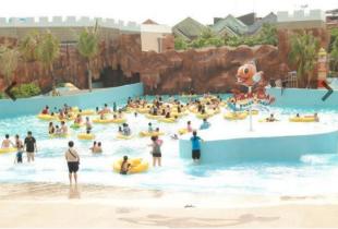 1 Tiket Masuk Palm Bay Waterpark Rp 48.000