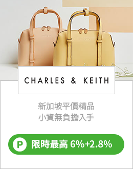 CHARLES & KEITH CTBC LinePay