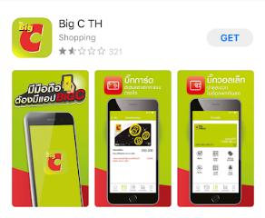BigC Online - ShopBack