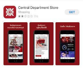 Central online - ShopBack