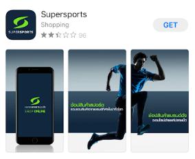 Supersports Online - ShopBack