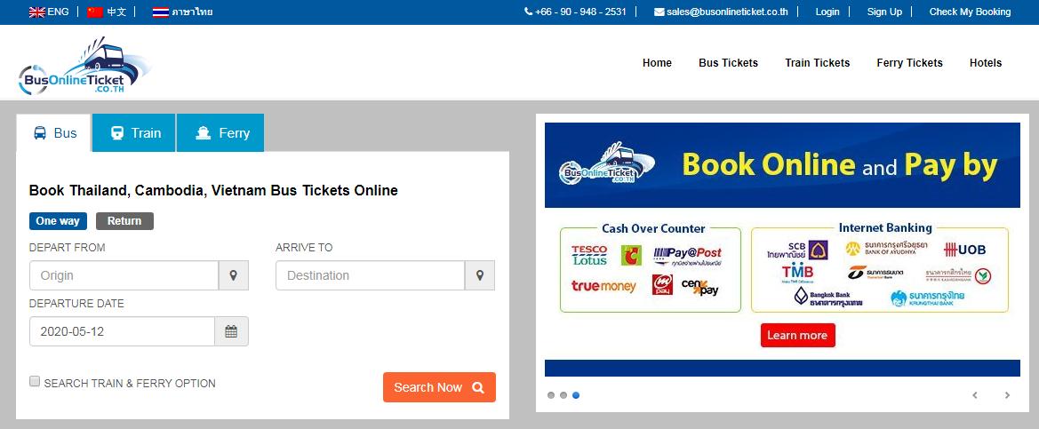 จองตั๋วรถโดยสาร - ShopBack