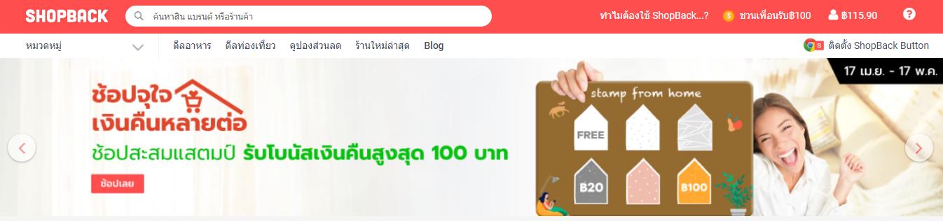 bus online ticket voucher  - ShopBack