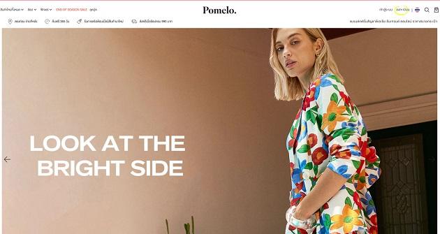 เสื้อผ้า pomelo