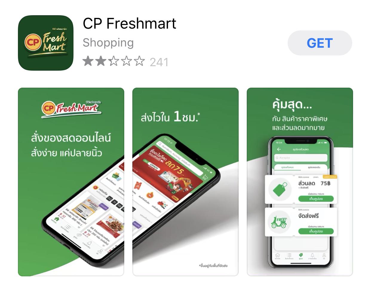 cp freshmart App - ShopBack