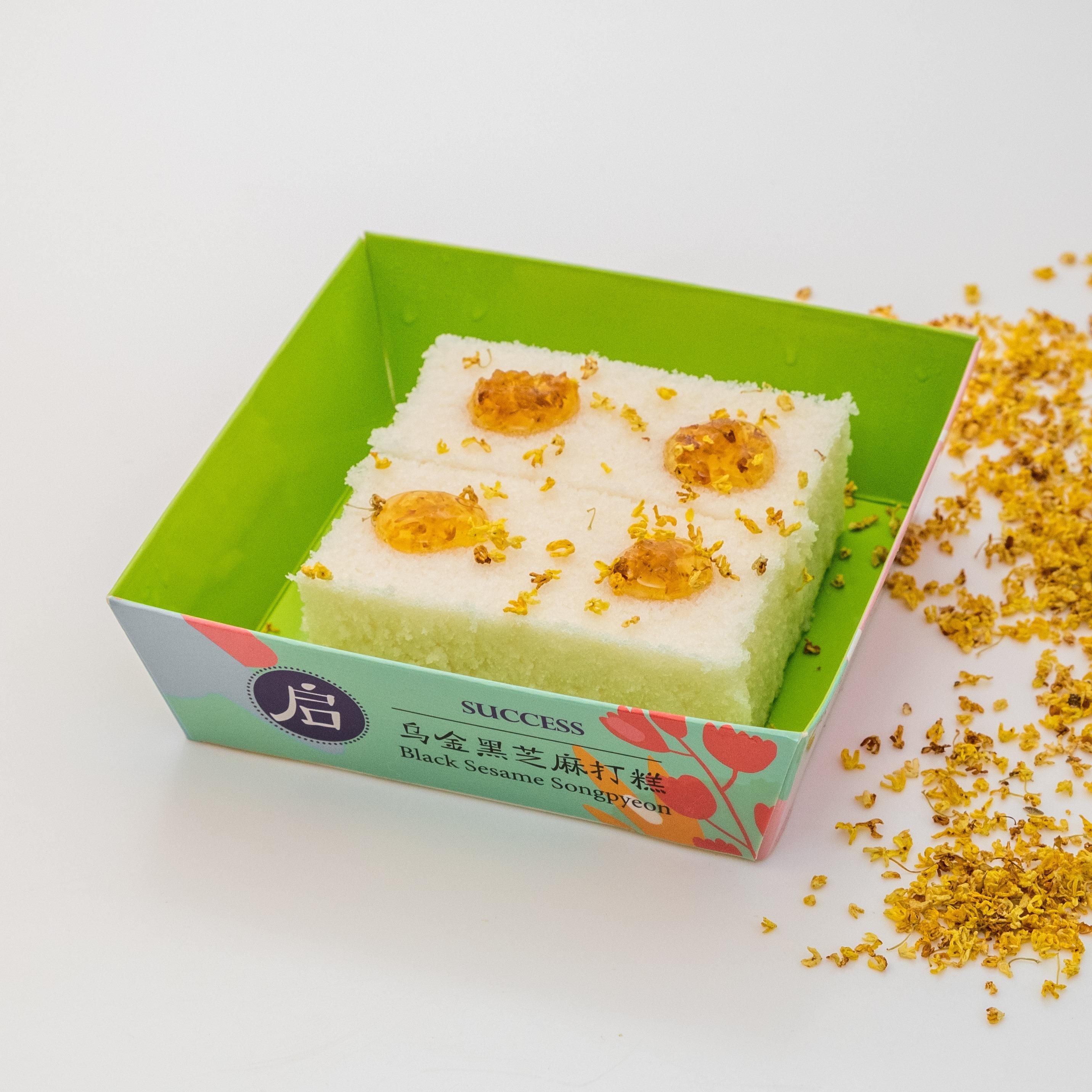 1 x Singapore Special Osmanthus Cake