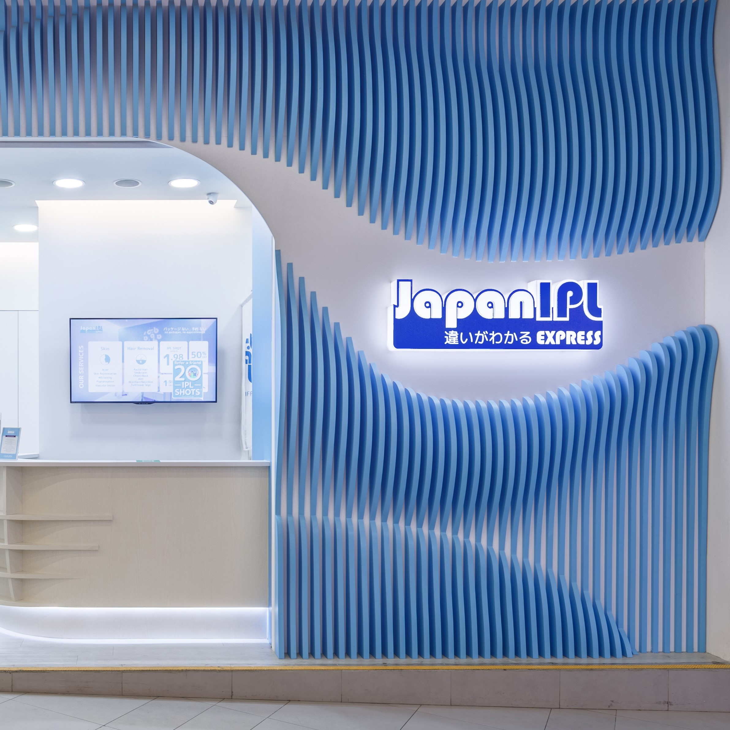 60-Shot™ IPL Hair Removal for 1 Person (1 Session)