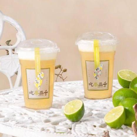1 x Creamy Lemon Tart