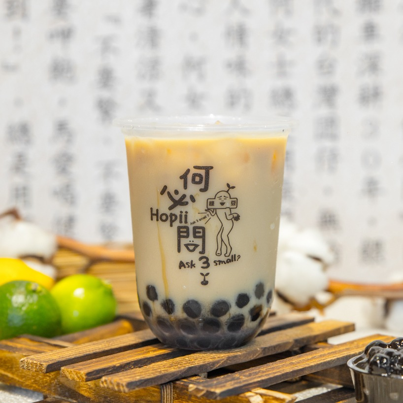 1 x Large Boba Milk Tea with Pearl