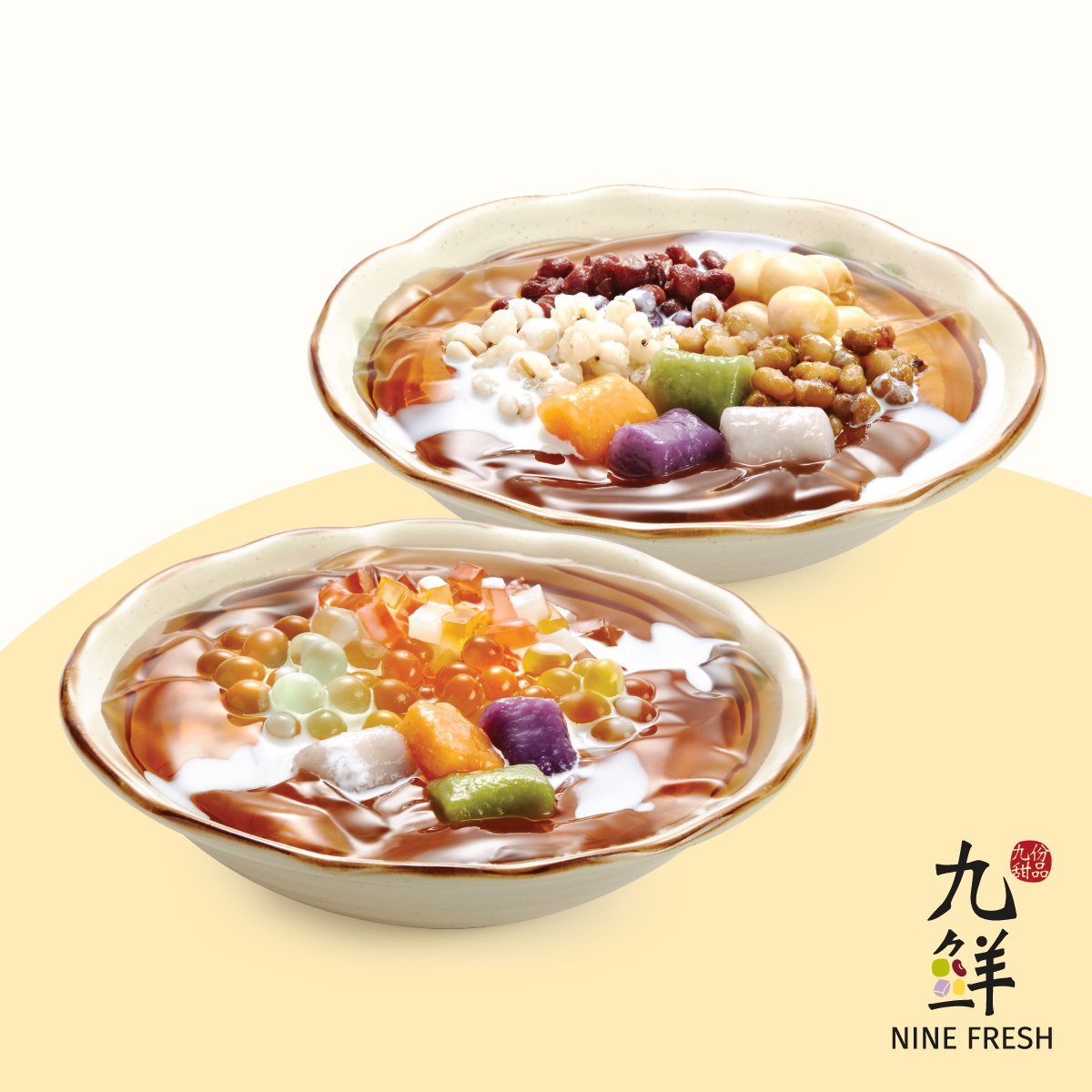 2 x Ai-Yu Jelly Desserts at Nine Fresh - Get Deals, Cashback and Rewards with ShopBack GO