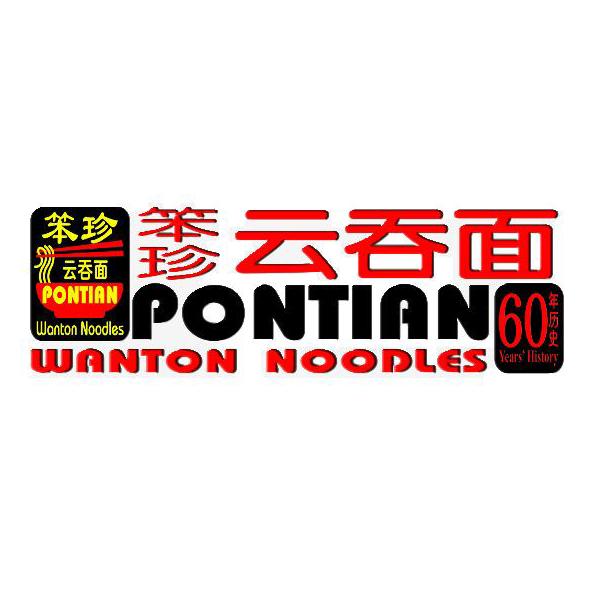 1 x Noodle + 1 x 6pc Wanton + 1 x Lime Juice [Exclusive Deal]