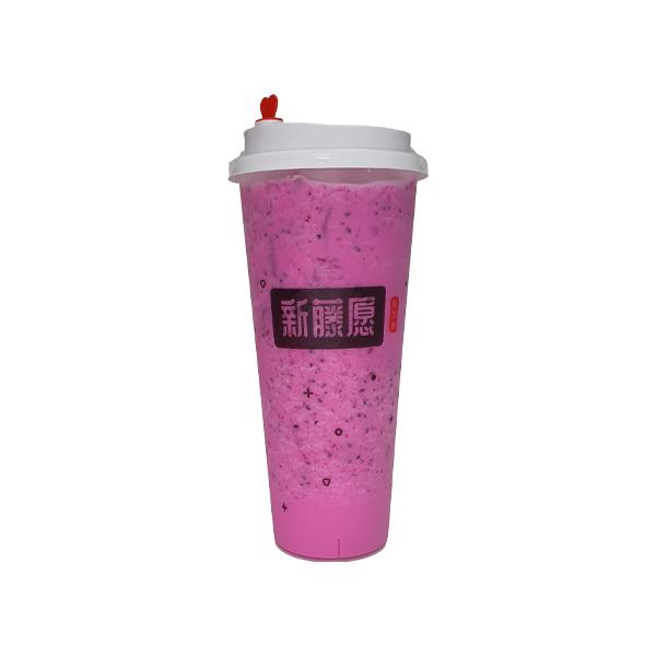 1 x Probiotic Drink at SingWishes - Get Deals, Cashback and Rewards with ShopBack GO