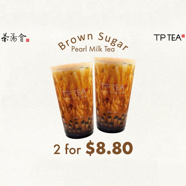 2 x Pearl Brown Sugar Milk Tea