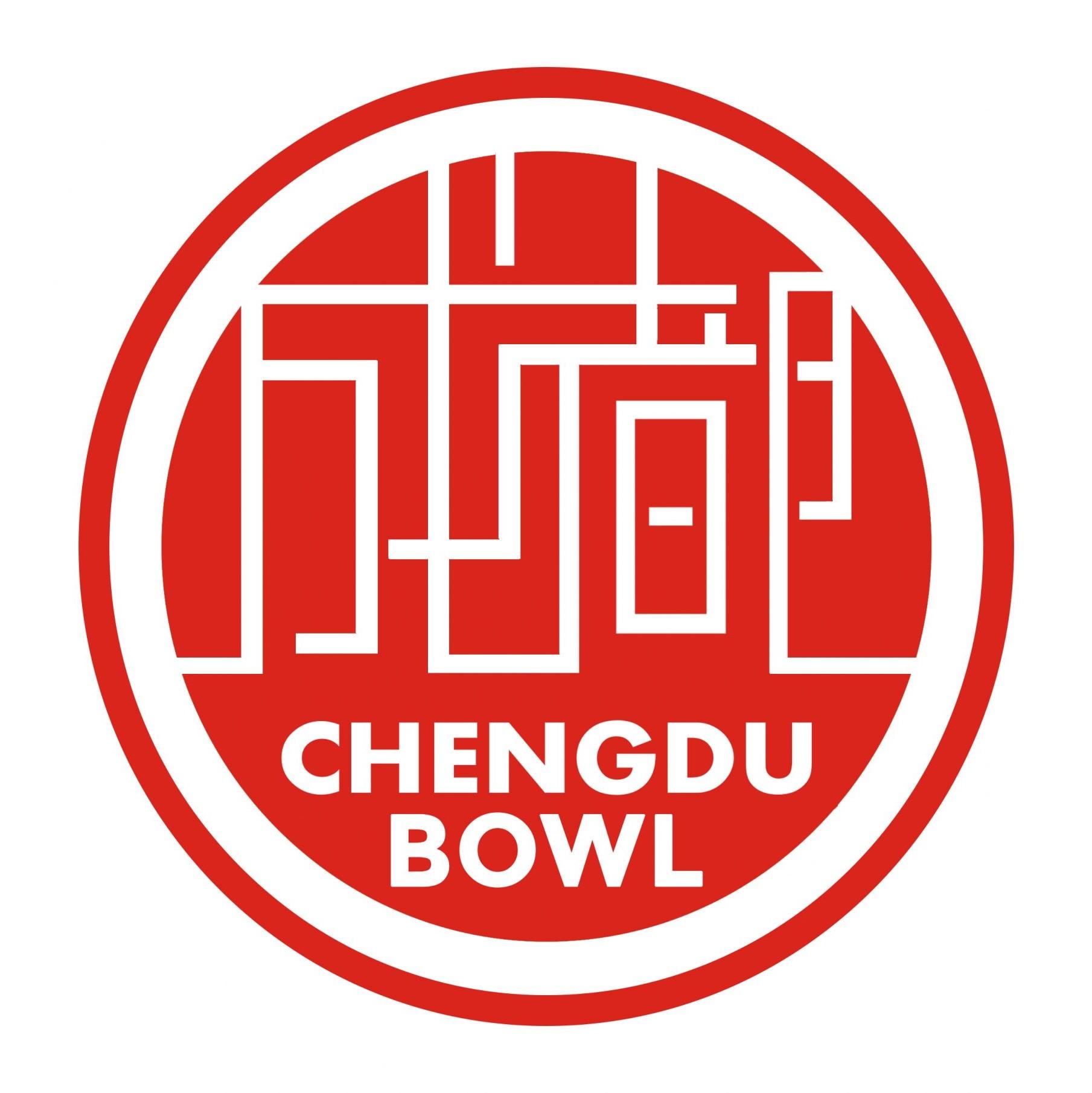 1 x Chengdu Bowl [Exclusive Deal]