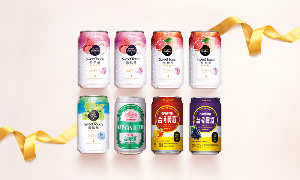 8 x Assorted Taiwan Beer [Limited Stock]