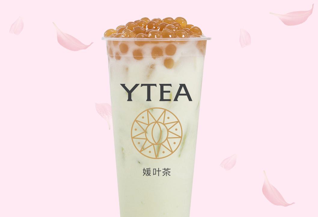 1 x Green Milk Tea (Large)