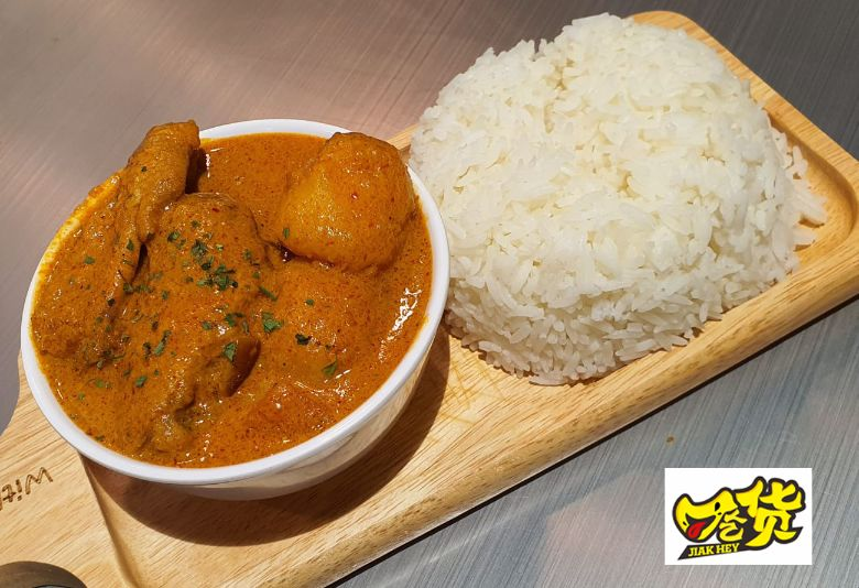 1 x Curry Chicken Rice