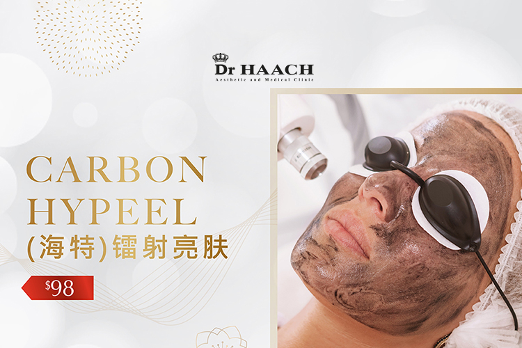 Carbon Hypeel Treatment for 1 session