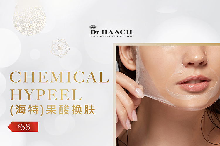 Chemical Hypeel for 1 session