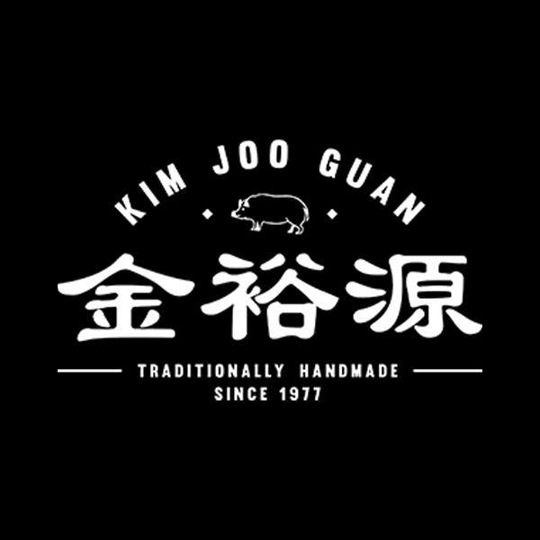 1 x 200g Original Vacuum Packed Bak Kwa [Exclusive Deal]