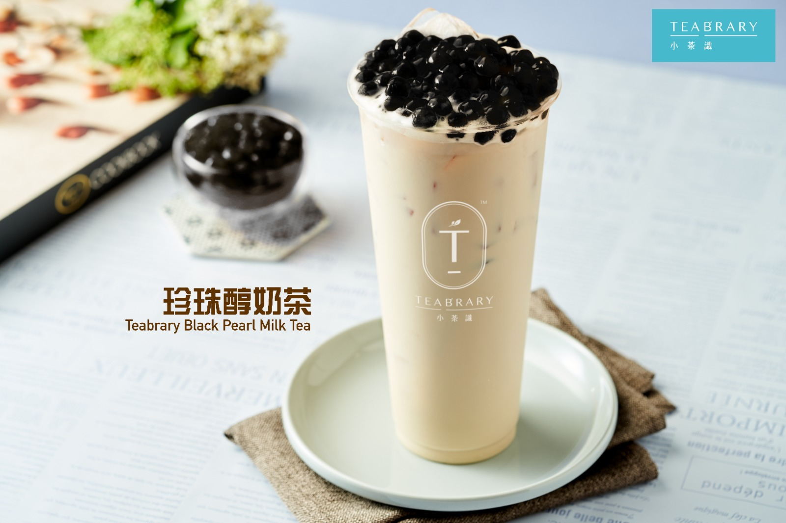 1 x Signature Milk Tea with Pearls [Limited Stock]