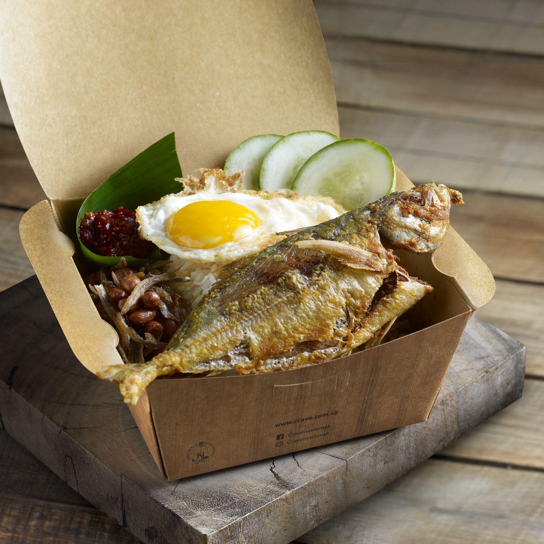 1 x Nasi Lemak with Selar Fish