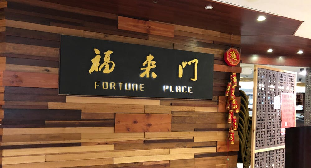 1 x Fortune Place Set Dinner for 4 pax