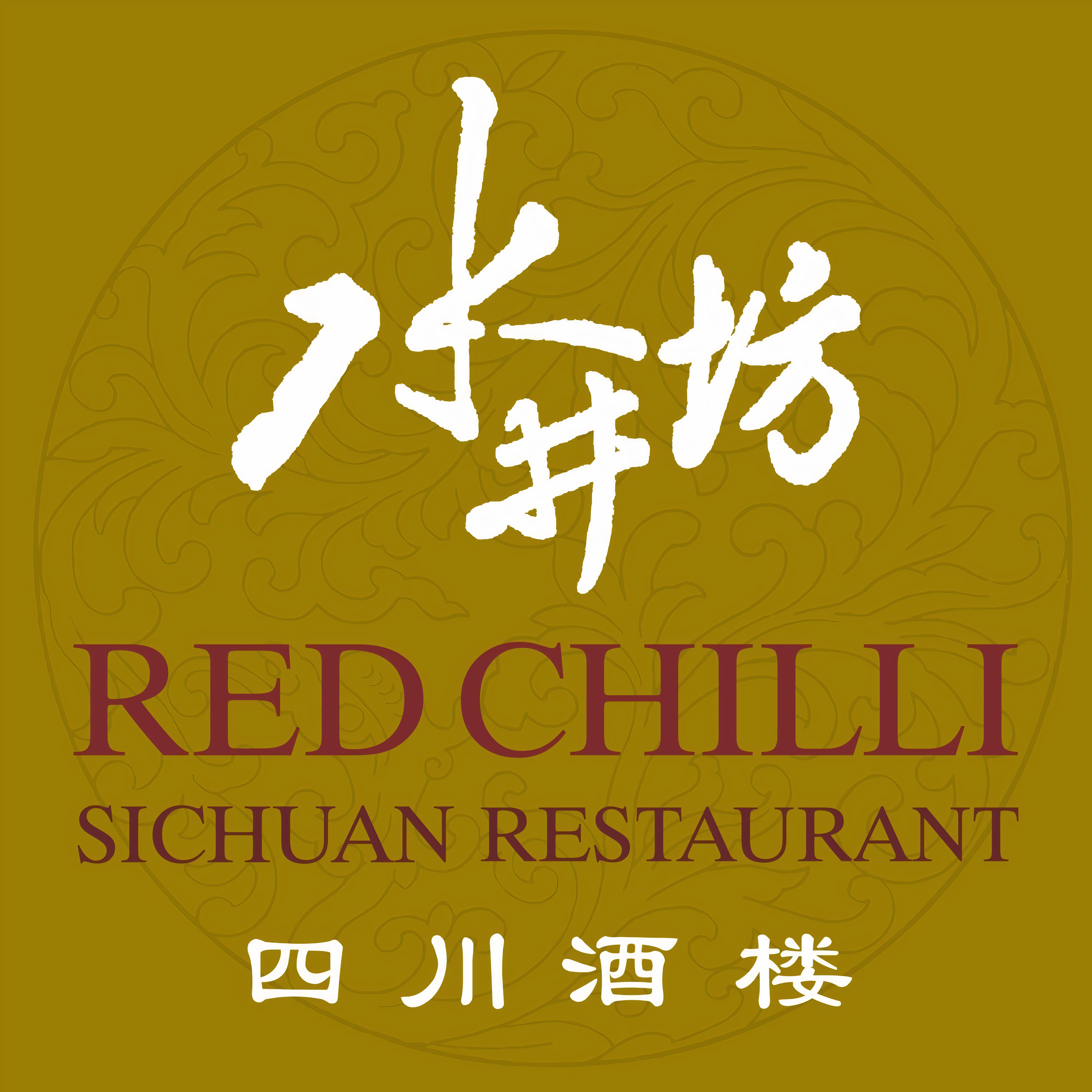 $35 Cash Voucher at Red Chilli Sichuan Restaurant - Get Deals, Cashback and Rewards with ShopBack GO