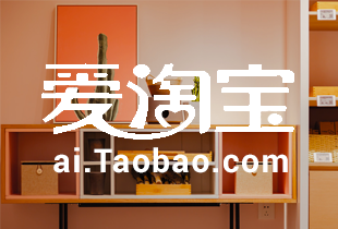 Shop the best deals and earn Cashback on ai.taobao.com