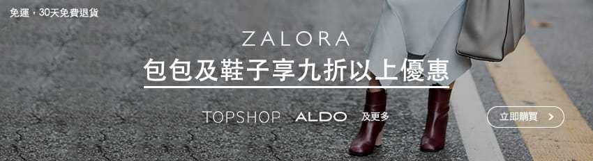 ZALORA  Shoes10%OFF