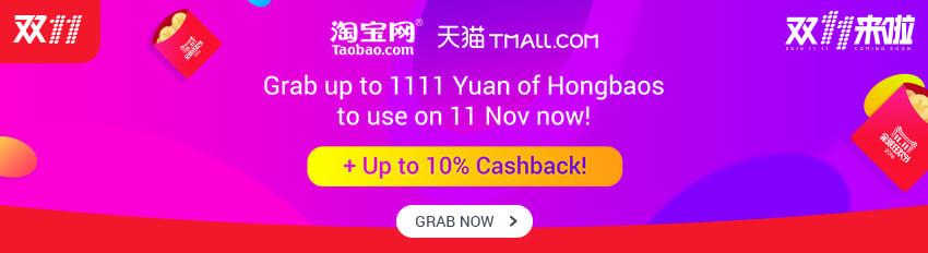 Grab your 11.11 Hongbaos today!