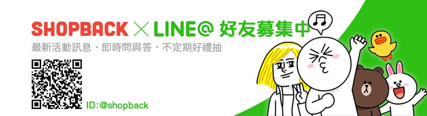line@0329