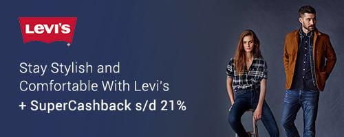 Promo SuperCashback Levi's di ShopBack