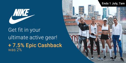 Nike: 7.5% Upsized Cashback