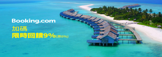booking-com8%cashback_0616-0626