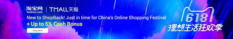 Taobao NEW IN