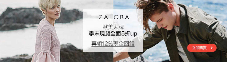 ZALORA all sale 50%OFF