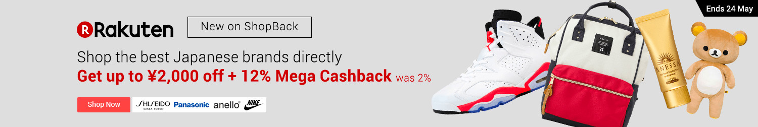 Ends 24 May | Rakuten: Shop the best Japanese brands directly Get up to ¥2000 off + 12% Mega Cashback
