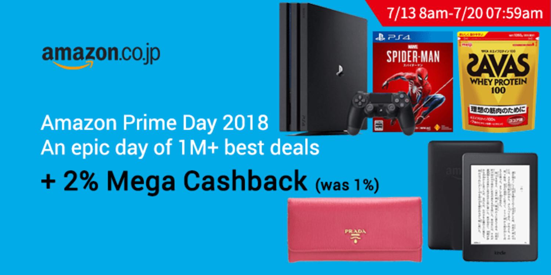Ends 20 Jul | Amazon Japan: Prime Day + 2% Mega Cashback (was 1%)