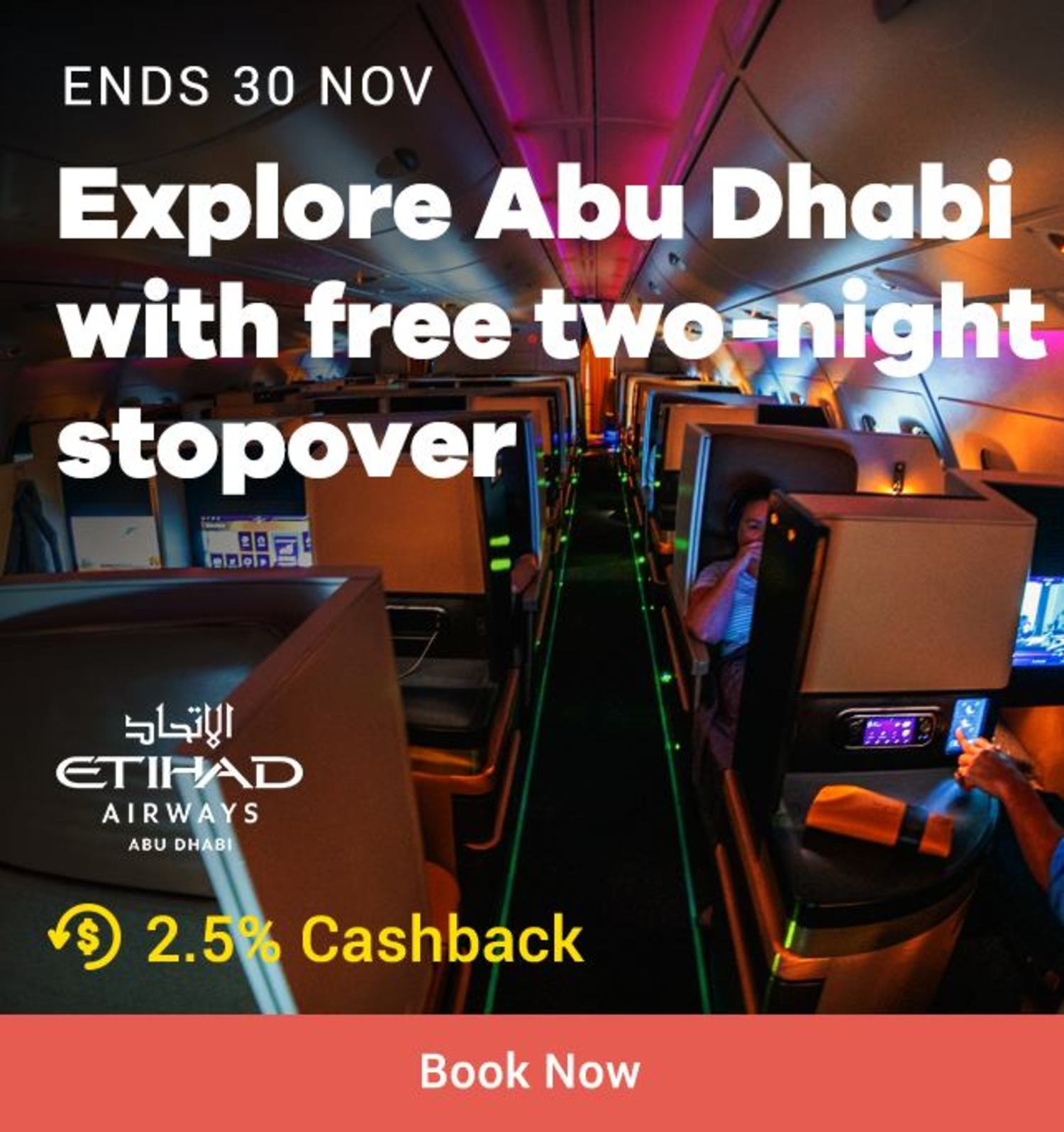 Etihad Airways: Explore Abu Dhabi with free two night stopover