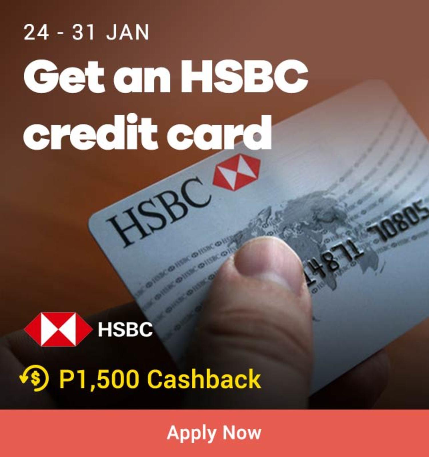 HSBC: Get an HSBC credit card