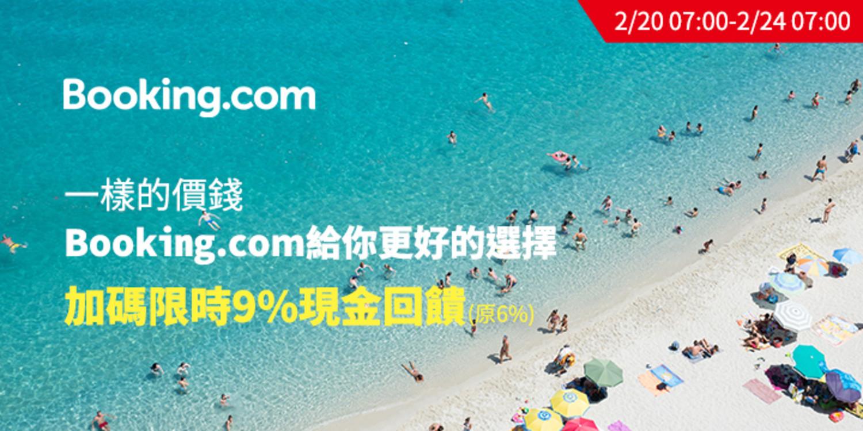 booking-com9%0220-24