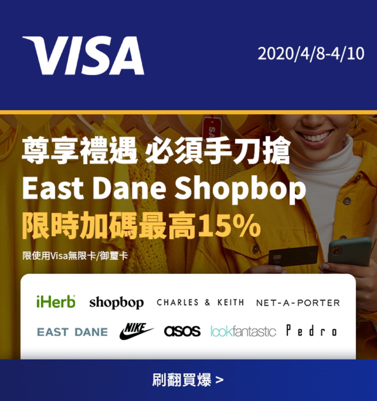Visa 4/8-4/10